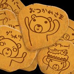 無添加クマさんクッキー(ミルク味)