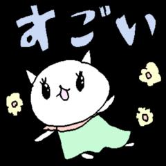 やさしい北欧ねこさんスタンプ sweet cat.