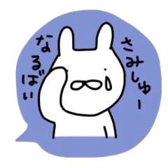 [LINEスタンプ] ながさきくん9 (1)
