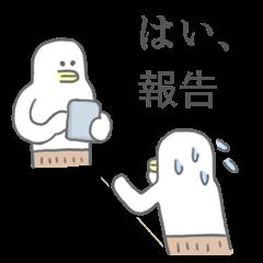 へんないきもの!日本語版3やで!