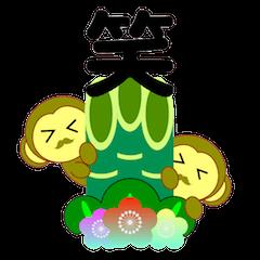 新年の抱負(漢字一文字)