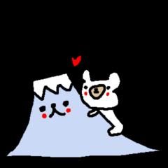 幸せふじすけとシロクマ fujisuke