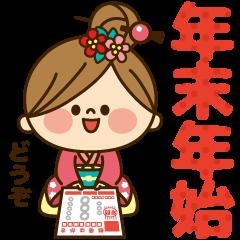 [LINEスタンプ] かわいい主婦の1日【年末年始編2】 (1)