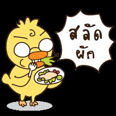 Duck kak 2