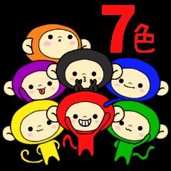 7色の七福おさる