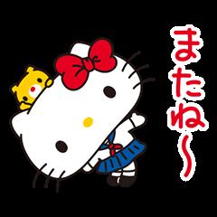 純情♪ ハローキティ アニメスタンプ