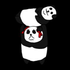 まったりパンダのパンパン4