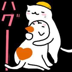 カタカナ英語と愛♡のねこさん