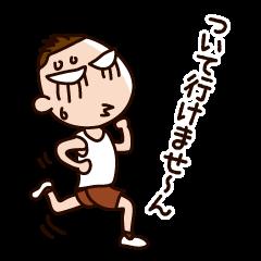 [LINEスタンプ] RUN BEAT !の画像(メイン)