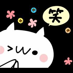 ★☆使えるぬこ(=^・・^=)☆★
