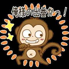 [LINEスタンプ] どうも猿です。 (1)