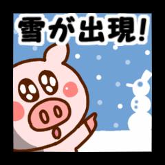 雪が降る⁉キラキラぷー的生活(相づち)