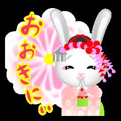 舞妓ウサギ 弐の舞