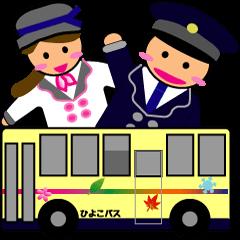 バス運転士の気持ち