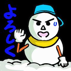 雪だるマン~せつない恋の物語~