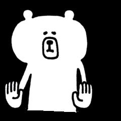 イラッとするクマ