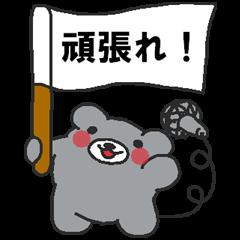 [LINEスタンプ] 毎日ぺた【クマイク】の画像(メイン)