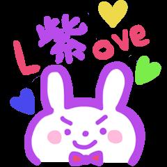 2.紫が大好きすぎる!!うさぎさん