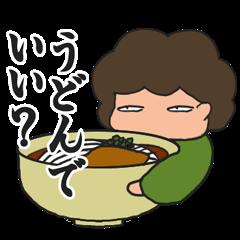 □■冬のおかん■□【おかんシリーズ5】