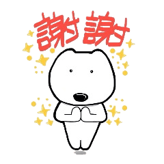 クマッタナと時々ともだち(台湾編)