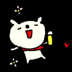 お酒大好きくま Happy sake bear!