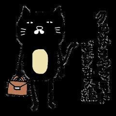 クロネコヤマモト ビジネス編