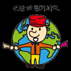 コスタの日常(韓国語/ハングル版)