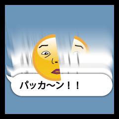吹き出し表情デカ絵文字2