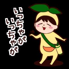 なつみん 宮崎弁
