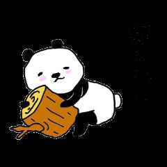 パンダですよ