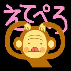 えてえてエッティー(サルってみる?)
