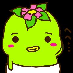 かわっち(幼少期)