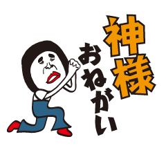 昭和のおっさん7