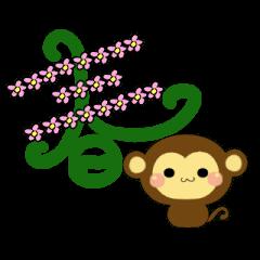 さるる【春編】
