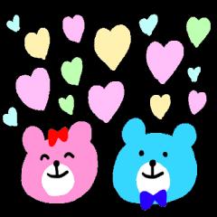 くまのカップル♪2