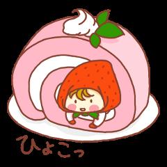 ぽてちびちゃん(イチゴ)