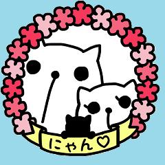 [LINEスタンプ] にゃん♡敬語 (1)