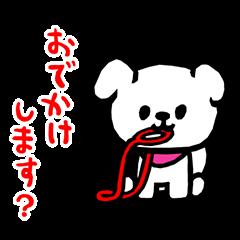 モチワークス イヌヲver.