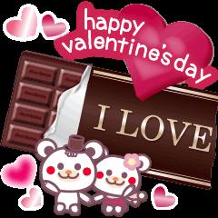 チョコくま☆バレンタインLOVEスペシャル