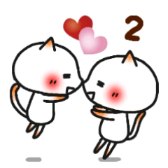 [LINEスタンプ] 君が好き(2) (1)