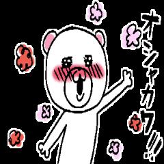 うざかわクマちゃん part2(with 子猫)