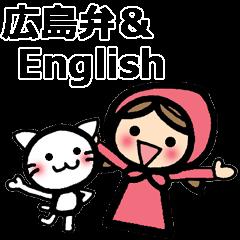 広島弁と英語のバイリンガルスタンプ