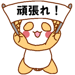 [LINEスタンプ] 毎日ぺた【メロンパンダ】