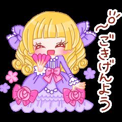 きらきらプリンセス マリアンヌ姫香2