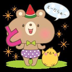 鳥取県中部の方言 vol.2