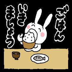 ★★実用的ゆる敬語★★