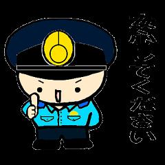 THE 警察官5
