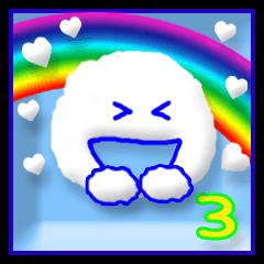 3D調 ほっこり青空メッセージ 3 ♥編