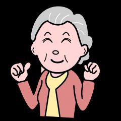 70.5歳のおばあちゃん