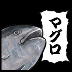 シュールなマグロ【第3弾】